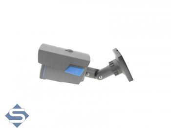 Full HD Überwachungskamera, 1920x1080p, 60m Nachtsicht, 2.8-12mm,  Dualsystem AHD + CCTV (LA90-HD)