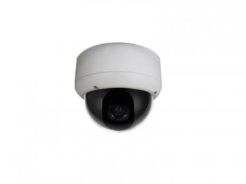 CCTV Dome Überwachungskamera, 4-9mm Zoom, 600TVL, OSD Menü über RS485  (LVDPXSHD)